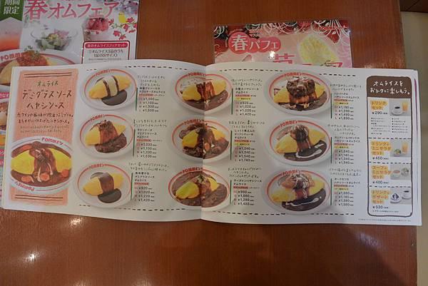 日本千葉県千葉市PLENA MAKUHARI:ボムの樹 (14).JPG