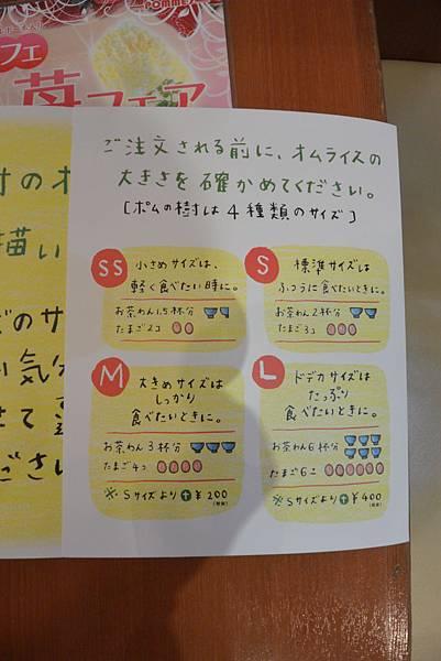 日本千葉県千葉市PLENA MAKUHARI:ボムの樹 (18).JPG