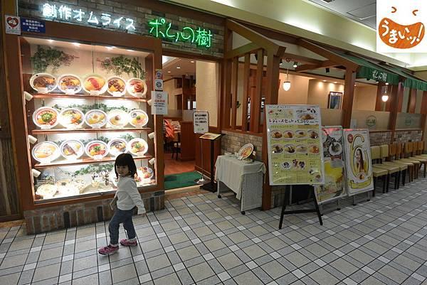 日本千葉県千葉市PLENA MAKUHARI:ボムの樹 (1).JPG