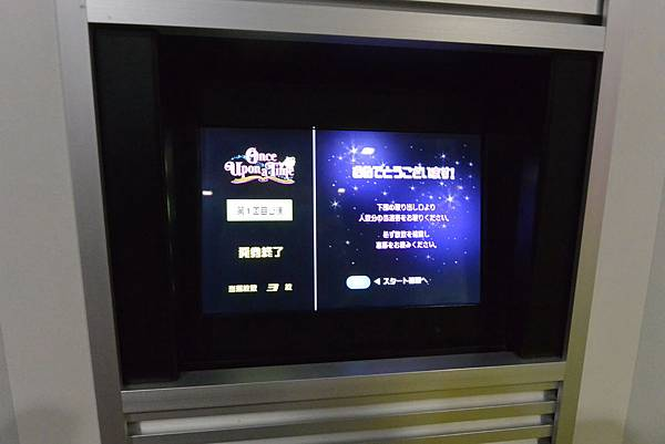 日本千葉県浦安市東京ディズニーランド (30).JPG