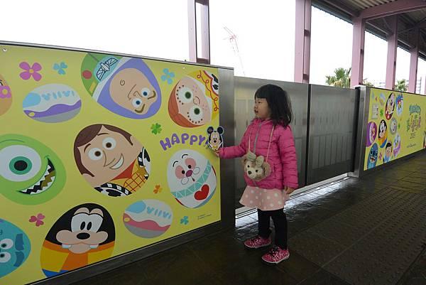 亞亞的日本迪士尼遊記 (10).JPG