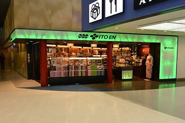 第1ターミナル 中央ビル 4F (2).JPG