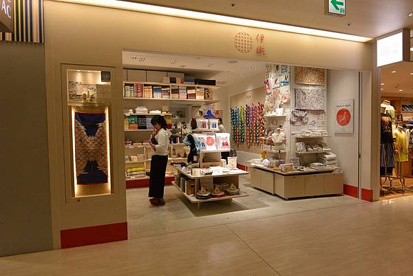 第1ターミナル 中央ビル 4F (4).JPG