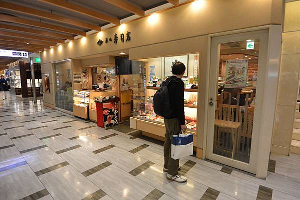 第1ターミナル 中央ビル 4F (7).JPG