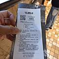 台北市MUJI Cafe&Meal阪急店 (2).JPG
