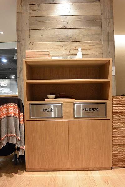 台北市MUJI Cafe&Meal阪急店 (5).JPG