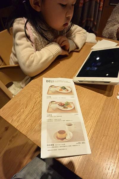 台北市MUJI Cafe&Meal阪急店 (18).JPG