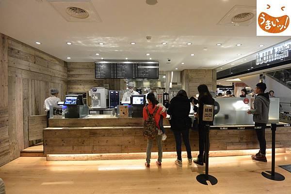 台北市MUJI Cafe&Meal阪急店 (1).JPG