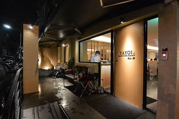 台北市YAYOI天母店 (19).JPG