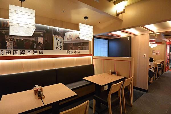 台北市世田谷拉麵台北站前店 (9).JPG