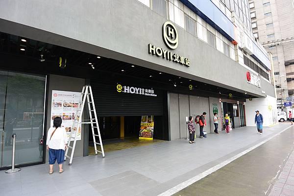 台北市HOYII北車站 (8).JPG