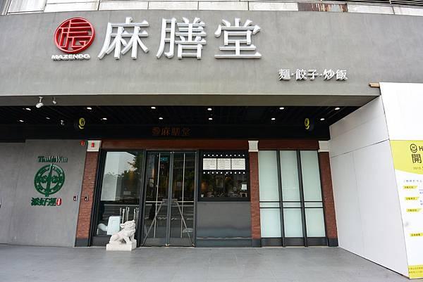 台北市HOYII北車站 (9).JPG