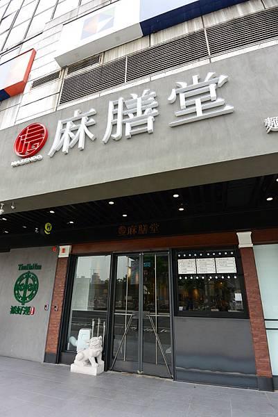 台北市HOYII北車站 (10).JPG