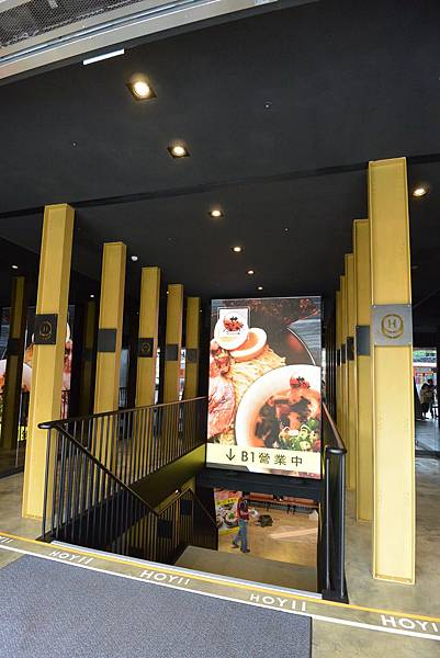 台北市HOYII北車站 (13).JPG