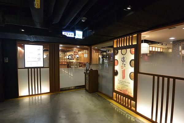 台北市HOYII北車站 (15).JPG