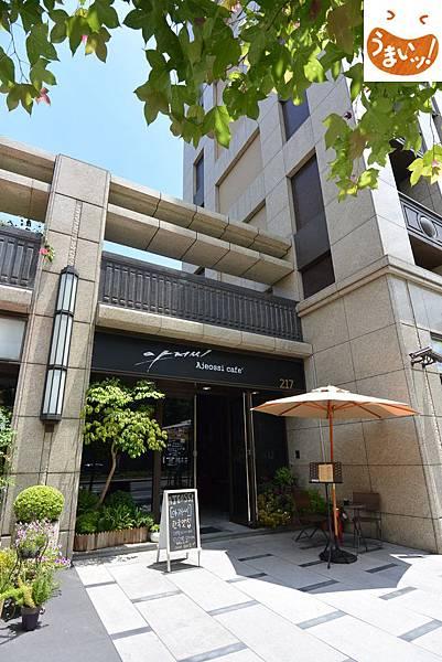 台北市AJEOSSI CAFE' (1).JPG
