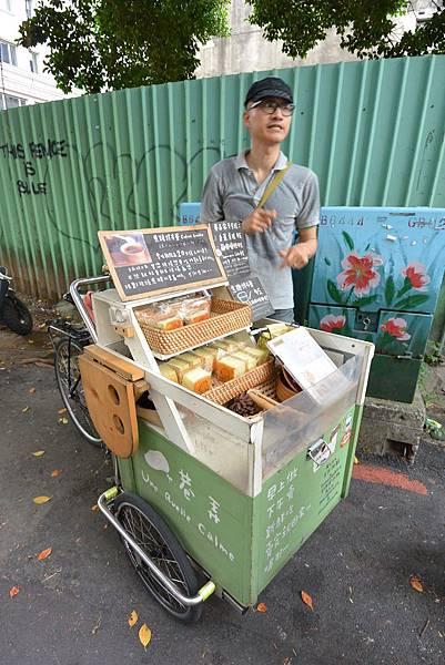 台北市巷弄家常蛋糕 (3).JPG