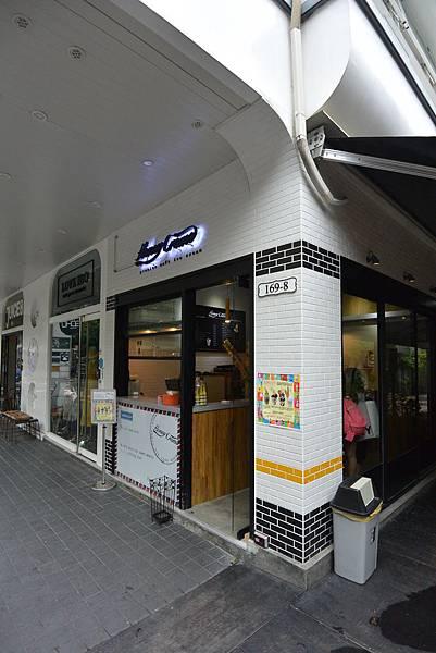 台北市Honey Creme (5).JPG