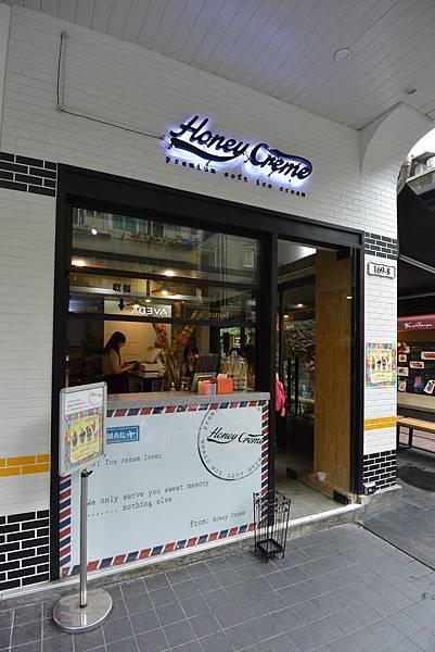 台北市Honey Creme (7).JPG
