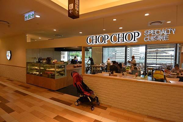 台北市CHOP CHOP恰恰食堂 (14).JPG