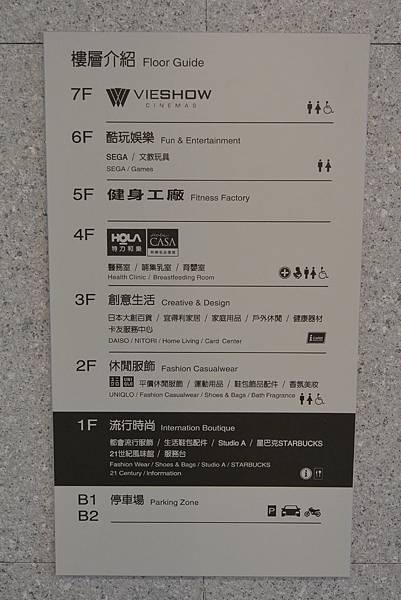 苗栗縣頭份鎮尚順育樂世界:尚順購物中心 (6).JPG