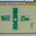 台中市市政公園 (10).JPG