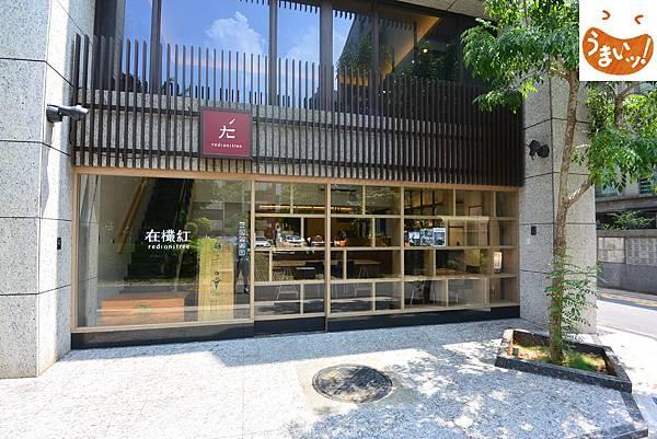 台北市在欉紅本鋪 (1).JPG