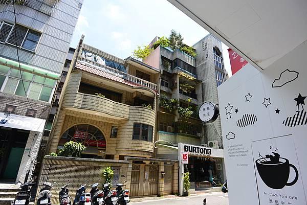 台北市黑鳥先生cafe (3).JPG