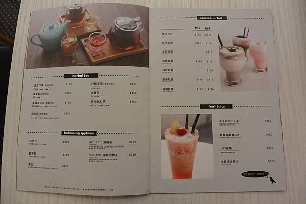 台北市黑鳥先生cafe (25).JPG