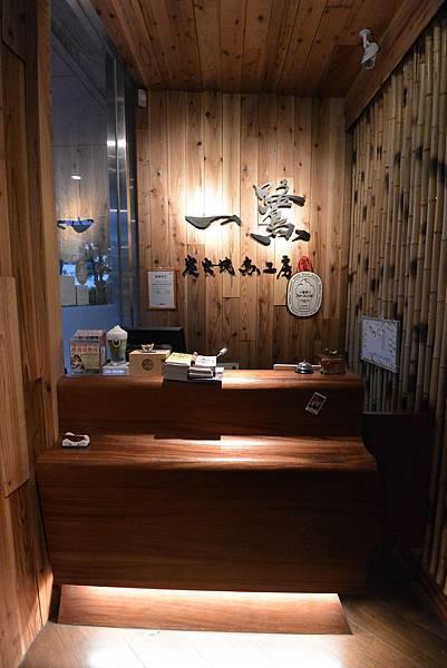 台北市一鷺炭火燒鳥工房大直旗艦店 (14).JPG