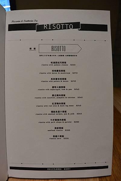 台北市淬義義式料理 (10).JPG