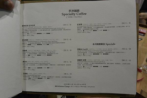 台北市Mountain Cafe (18).JPG