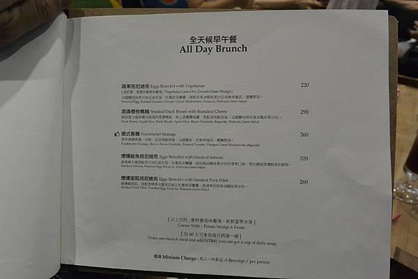 台北市Mountain Cafe (19).JPG