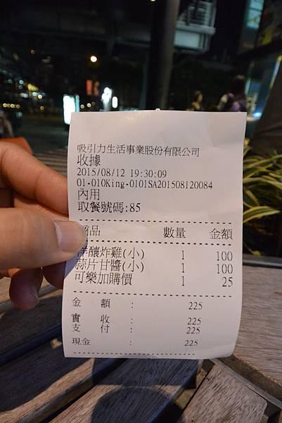 台北市八九啤酒炸雞台北att店 (3).JPG