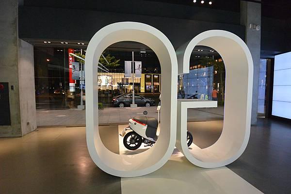 台北市gogoro全球體驗中心 (12).JPG