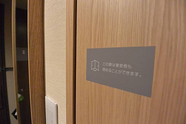 日本北海道旭川市JRイン旭川:ツインルーム (17).JPG