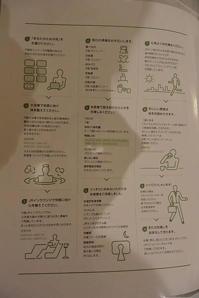日本北海道旭川市JRイン旭川:ツインルーム (25).JPG