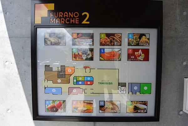 日本北海道富良野市FURANO MARCHE+FURANO MARCHE2 (11).JPG