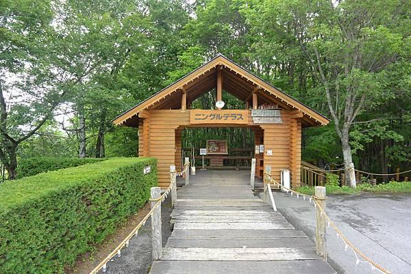 日本北海道富良野市ニングルテラス (18).JPG