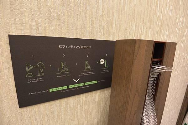 日本北海道旭川市JRイン旭川:大廳+外觀+枕コーナー (25).JPG