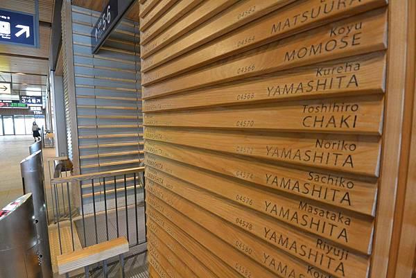 日本北海道旭川市旭川駅2 (8).JPG