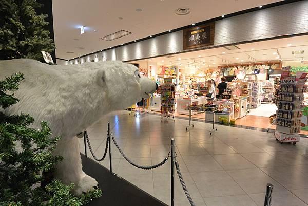 日本北海道千歲市新千歲空港:シュタイフ ネイチャーワールド+Royce' Chocolate World (1).JPG