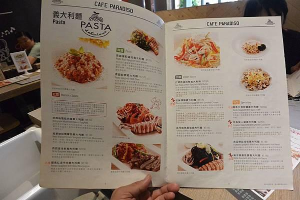 桃園縣桃園市新樂園美義餐館 (33).JPG