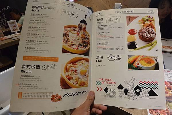 桃園縣桃園市新樂園美義餐館 (34).JPG