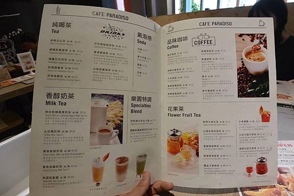 桃園縣桃園市新樂園美義餐館 (36).JPG