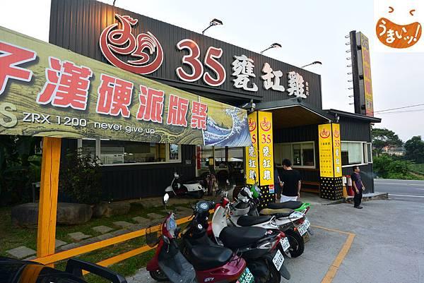 南投縣魚池鄉35甕缸雞魚池店 (1).JPG