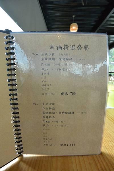南投縣魚池鄉遇見幸福 (13).JPG