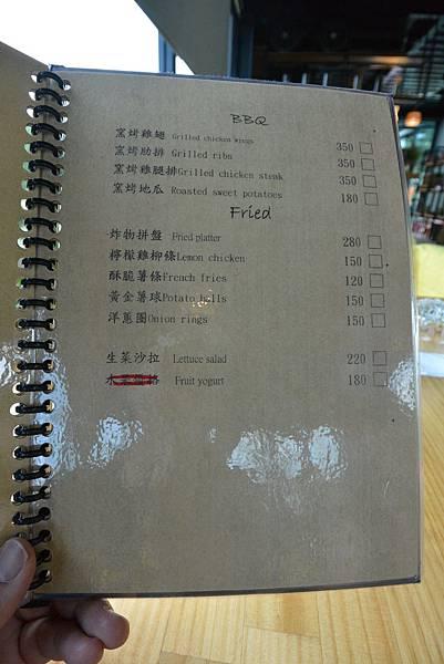 南投縣魚池鄉遇見幸福 (15).JPG