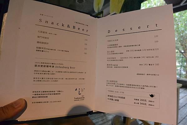 台北市找到咖啡 (3).JPG