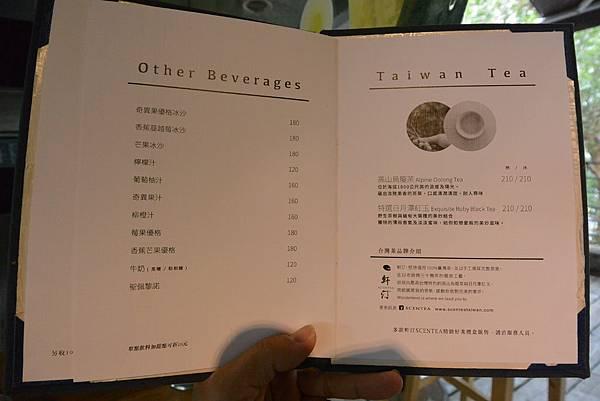 台北市找到咖啡 (6).JPG